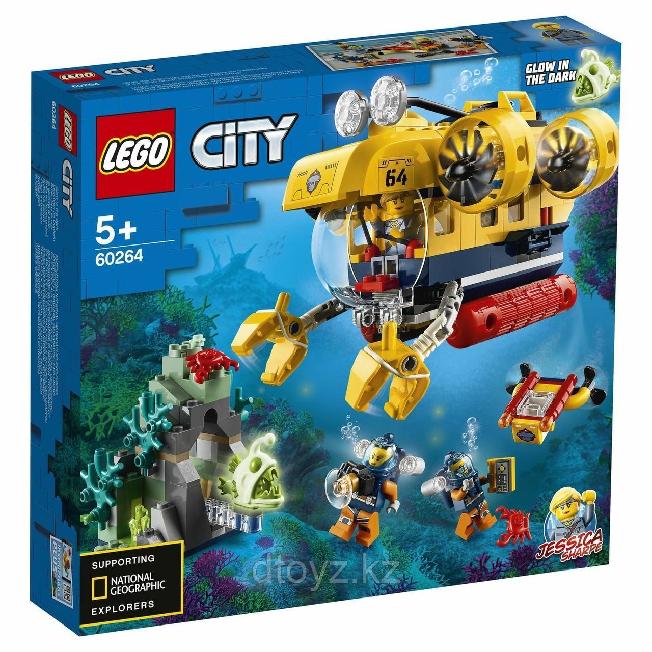 Lego City 60264 Исследовательская подводная лодка