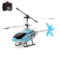 Вертолёт радиоуправляемый, со световыми эффектами, цвет голубой