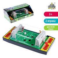 Настольный футбол «Побеждаем вместе»