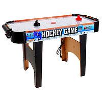 Игра настольная «Аэрохоккей», работает от сети, световые эффекты
