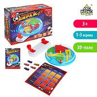 Настольная игра на ловкость «Рисковый вираж»: игровое поле, джойстик, фишки, трек, инструкция