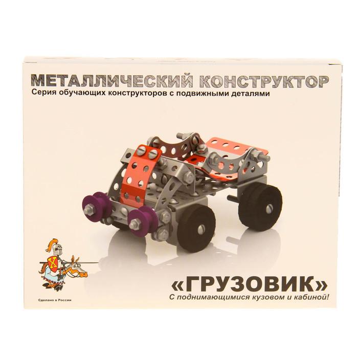 Конструктор металлический с подвижными деталями «Грузовик» - фото 3