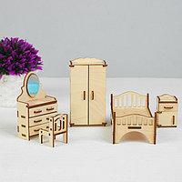 Набор мебели «Спальня», 5 предметов