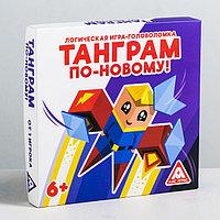 Настольная игра «Танграм по-новому!», головоломка