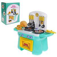 Игровой модуль «Моя кухня»