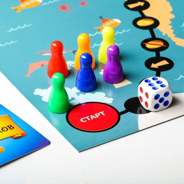 Настольная развивающая игра «Кругосветная математика» - фото 7
