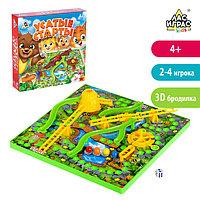 Настольная игра-бродилка «Усатые старты», 3D-поле