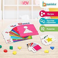 Развивающий набор для малышей «Гений с пелёнок: изучаем алфавит»