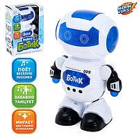Робот «Ботик» музыкальный, танцует, русский звуковой чип, световые эффекты