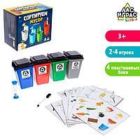 Настольная игра «Сортируем мусор», фото 1