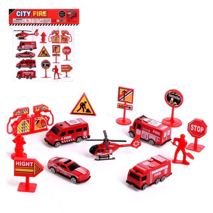 Набор игровой «Пожарная служба»