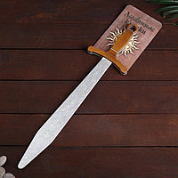 Деревянный клинок «Меч-крестоносец» 55 см