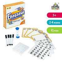 Настольная игра в слова «Буквики», с кубиками и маркерами