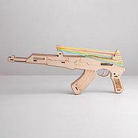 """Сборная игрушка из дерева """"Автомат Резинкострел"""""""