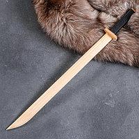 """Сувенир деревянный """"Катана самурая"""", массив бука, 60 см"""