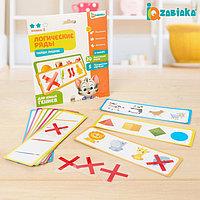Развивающий набор «Логические ряды, найди лишнее», с прозрачными карточками, уровень 2