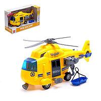 Вертолет инерционный «Служба спасения», фото 1