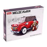Конструктор Модельки «Ретро кар», 150 деталей