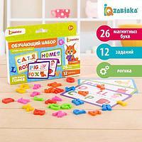 Обучающий набор с магнитными пластиковыми буквами «Читаем по-английски», карточки с заданиями