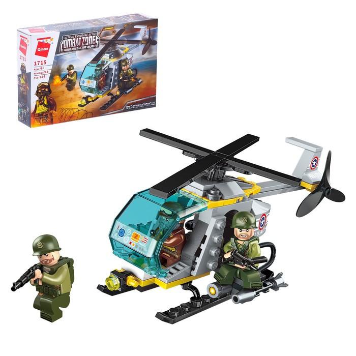 Конструктор Военные «Десантный вертолёт», 3 минифигуры, 124 детали - фото 1