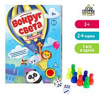 Игра-бродилка с музыкальным чипом на русском языке «Вокруг света», 5 игр в одной