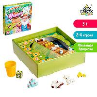 Настольная игра-бродилка «Хитрый фермер», пластиковые животные