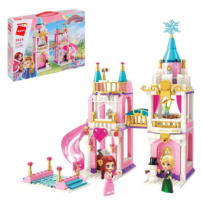 """Конструктор Принцессы """"Замок для принцессы"""", 2 минифигуры и 405 деталей"""