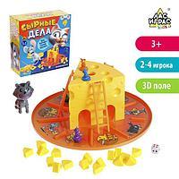 Настольная игра-бродилка «Сырные дела»: кубик, фишки-мышки, кот, сырные кусочки