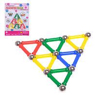 Конструктор магнитный «Треугольник», 28 деталей, цвета МИКС