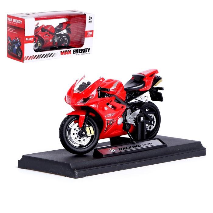 Мотоцикл металлический «Супер байк», масштаб 1:16, МИКС