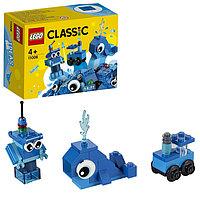 Конструктор «Синий набор для конструирования», фото 1