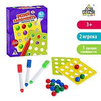 Настольная игра на память «Успей запомнить», с маркерами и шариками