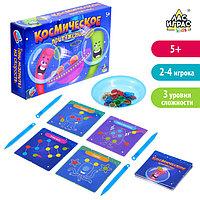 Настольная игра «Космическое притяжение», свойства магнитов, фото 1