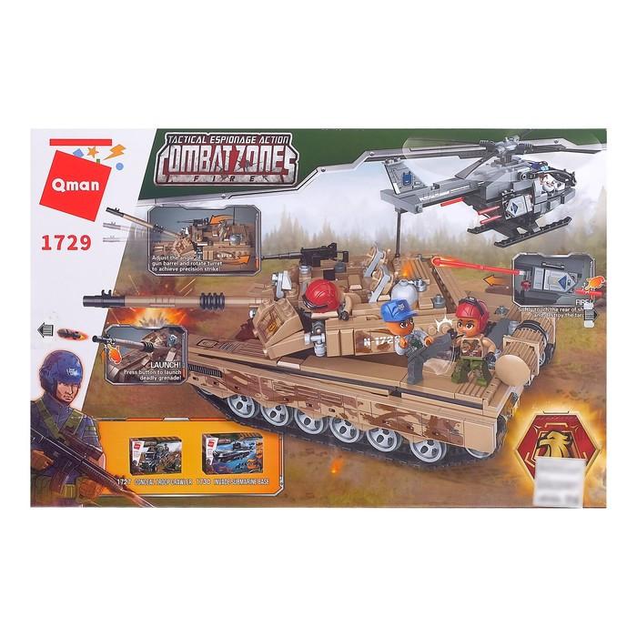 Конструктор Военные зона «Сражение с танком», 4 минифигуры, 712 деталей - фото 2