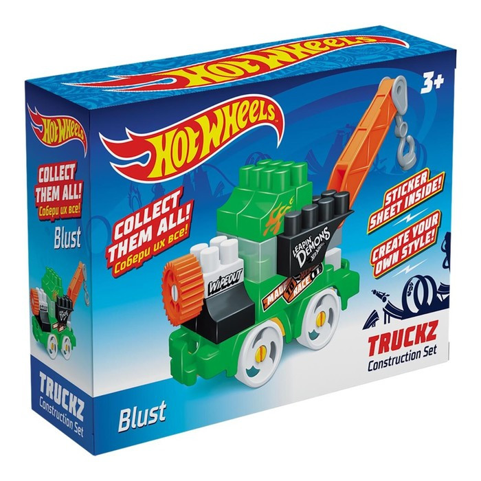 Конструктор Truckz Blust