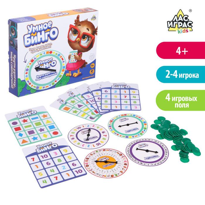 Настольная игра «Бинго. Умные задания»: цифры, животные, буквы, геометрические фигуры