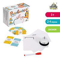 Настольная игра на угадывание «Рисовалка»: карточки, маркеры, звонок, фото 1