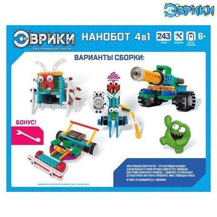 Конструктор радиоуправляемый из 243 деталей «Нанотанк» 4-в-1 от Эврики, фото 2
