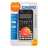 Калькулятор научный CASIO FX-991EX-S-ET-V, фото 2