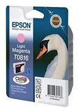 Картридж Epson C13T11164A10 (0816) R270_HIGH светло-пурпурный, фото 2