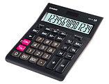 Калькулятор настольный CASIO GR-14-W-EP, фото 2