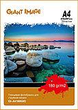 Фотобумага А4 GIANT IMAGE GI-A418050G 50 Л. 180 Г/М2 глянц., фото 2