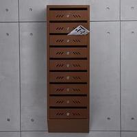 Ящик почтовый, 9 секций, с замком и ключами ЯПП-9
