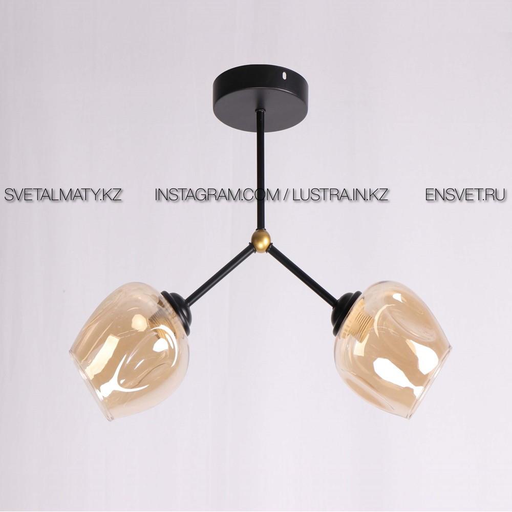 Потолочная люстра на 2 рожка  в стиле Лофт