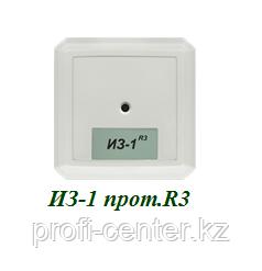 Изолятор шлейфа ИЗ-1 прот.R3