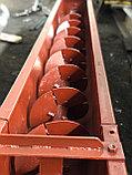 Шнек зерновой 4 метра, фото 2