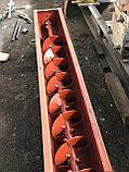 Шнек зерновой 4 метра, фото 4