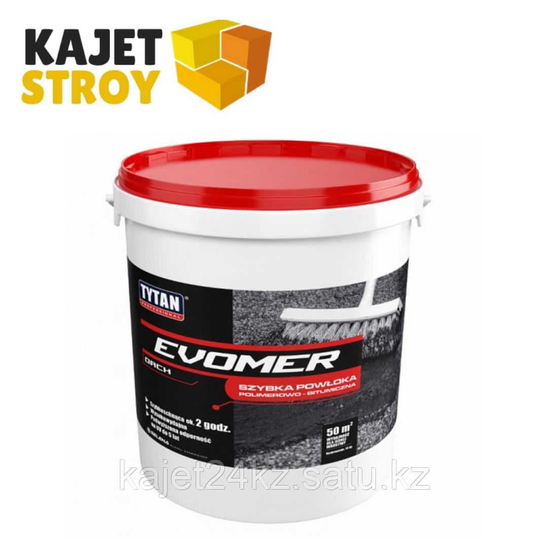 TYTAN мастика быстрая битумно-полимерная EVOMER для ремонтных работ, 5 кг