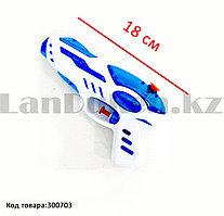 Игровой водный пистолет мини 18 см XD:08