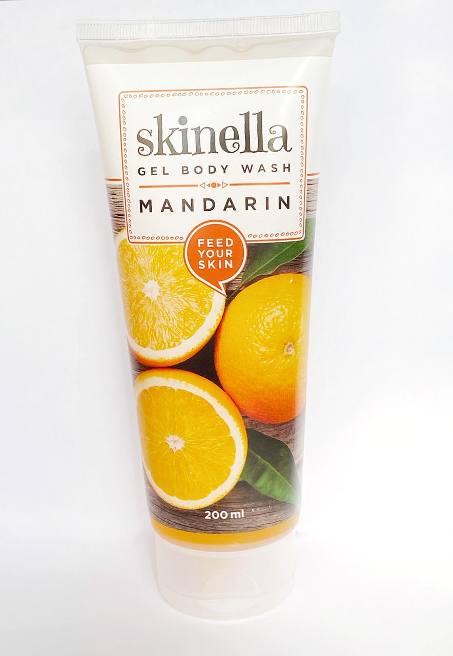 "Гель для душа ""Мандарин"" 200 мл, Skinella"